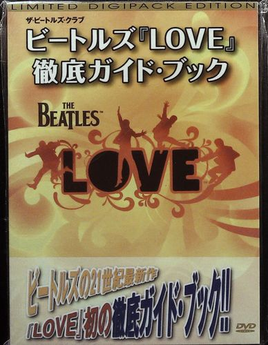 BEATLES - Love - DVD WOW